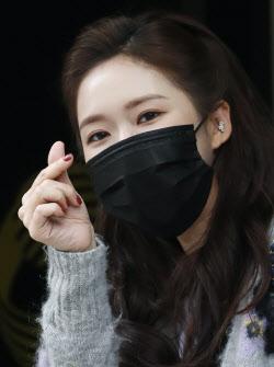 조이현 '꽃향기 나는 하트'