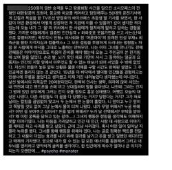 """""""삿대질·혀로 칼침"""" 女연예인 갑질…아이린 '불똥'"""