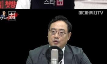 """'서장훈, 김용호에 무릎 꿇고 사과?' 변희재 """"직접 들었다"""""""