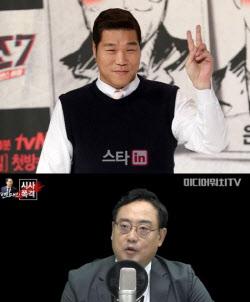 '서장훈, 김용호에 무릎 꿇고 사과?' 변희재 직접 들었다