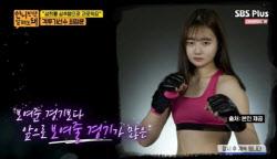 """""""엉덩이 몰카·성희롱·스폰서 제안"""" 최정윤 """"무섭다"""""""