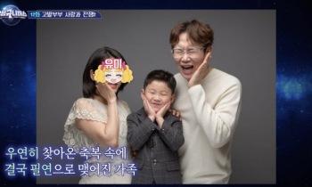 """'장성규니버스' 유미 """"장성규, 살 찌고 삭발했을 때 뽀뽀 못하겠더라"""""""