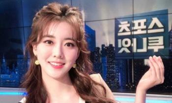 김민형 아나, 김대헌 호반건설 대표와 결혼…퇴사 1개월여 만
