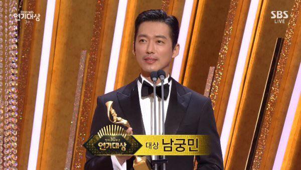 [2020 SBS 연기대상] 남궁민 '스토브 리그'최우수상 수상