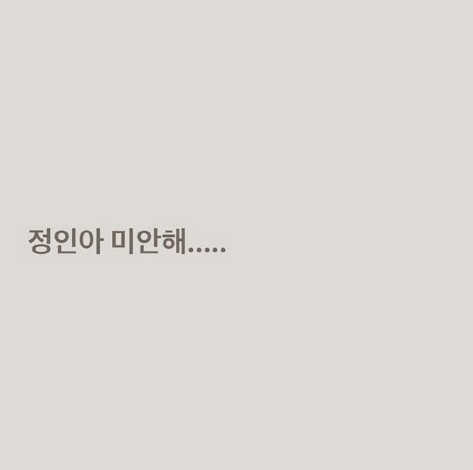 """""""정인, 미안하다""""… 이민정 → 한혜진, 스타들도 정인 사건에 화를 낸다"""