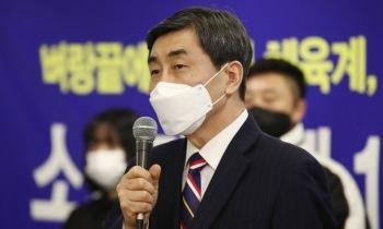 비방·고발에 공약 현실성 논란까지' 진흙탕 싸움된 체육회장 선거