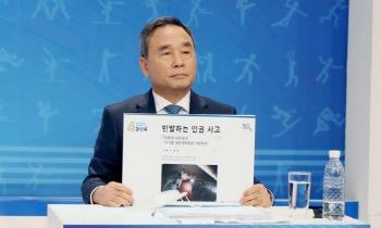 """강신욱 대한체육회장 후보 """"이기흥 후보 거짓 사실 유포""""...선관위 제소"""