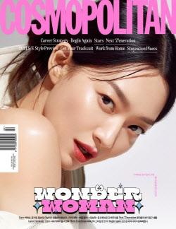 신민아, 화보 공개 '빛나는 미모'