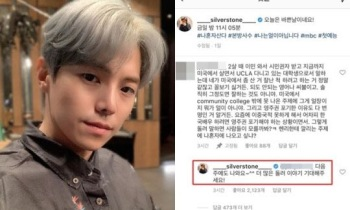 """박은석, '열폭' 댓글에 웃으며 응수..누리꾼 """"타격감 1도 없네"""""""