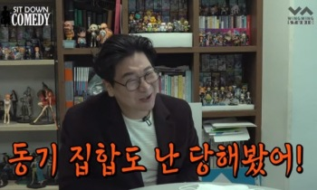 김시덕 '뺨 때린 동기'가 김기수? 김영삼 댓글 보니...