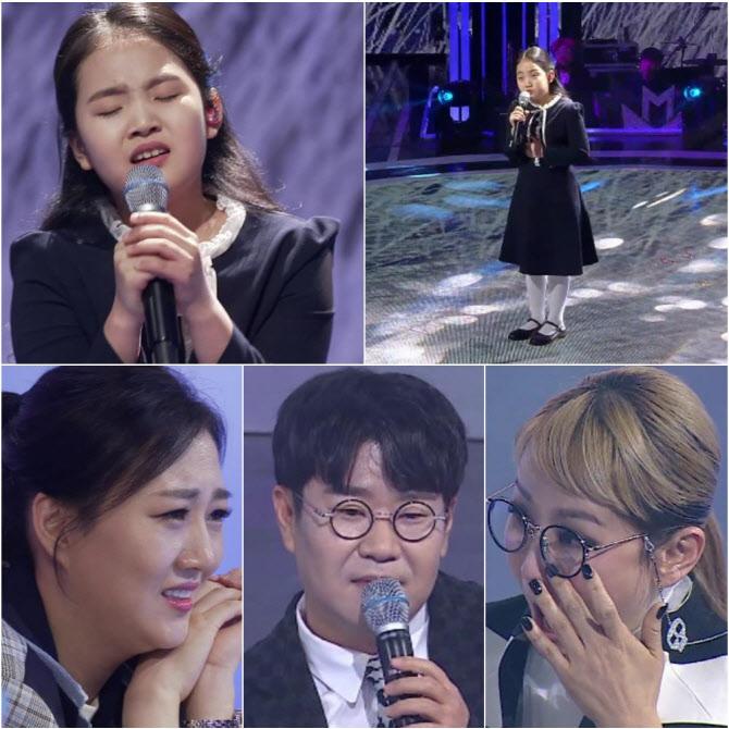 """'미스 트롯 2'김태연 """" '바람 길', '태연이 맞았다'는 장윤정이 가장 기쁘다"""" [일문일답]"""