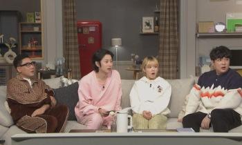 '프렌즈' 이가흔, 김현우와 만남?