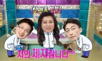 """오은영 """"이국종 교수, 내 제자였다"""" 특별 인연 공개"""