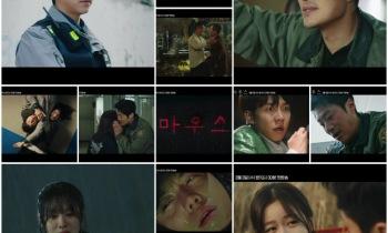 이승기·이희준 '마우스' 파격적 인간 헌터 추적극…하이라이트 공개
