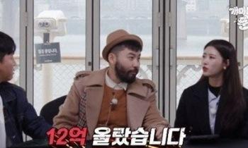 """노홍철 """"압구정 아파트 매도 후 40억으로 올라"""""""