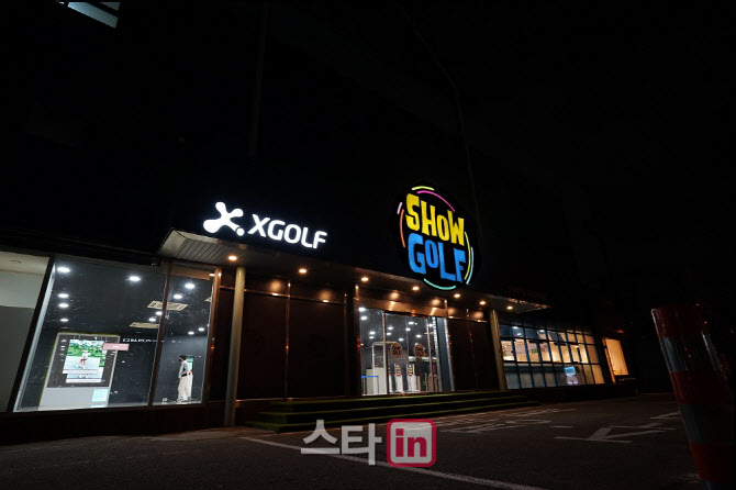 XGOLF 쇼골프타운, 여성 골퍼 대상 그룹 레슨 진행