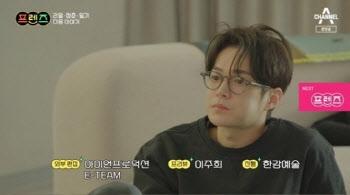"""""""음주운전 3번이나 했는데""""…김현우, '프렌즈' 출연 논란"""