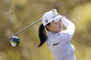세계 1위 고진영, LPGA 투어 드라이브온 챔피언십 컷 탈락