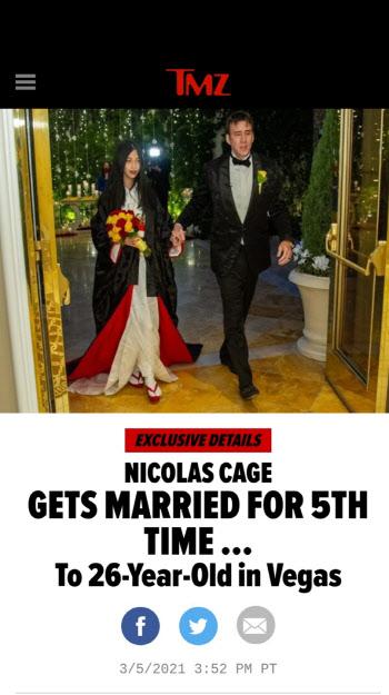 니콜라스 케이지, 日 여성과 5번째 결혼…30세 연상 연하