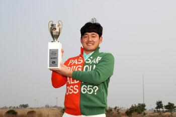 장용, KPGA 윈터투어 3회 대회 정상