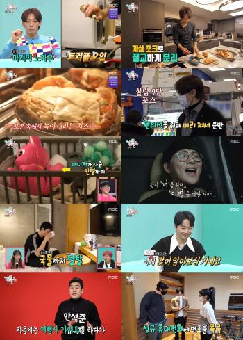 '전참시' 8주 연속 동시간대 시청률 1위