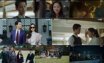 '빈센조' 송중기·전여빈 공조 시작…시청률 1위 고수