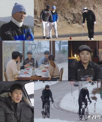 '쓰리박' 박찬호·박세리·박지성, 골프·요리·자전거 도전