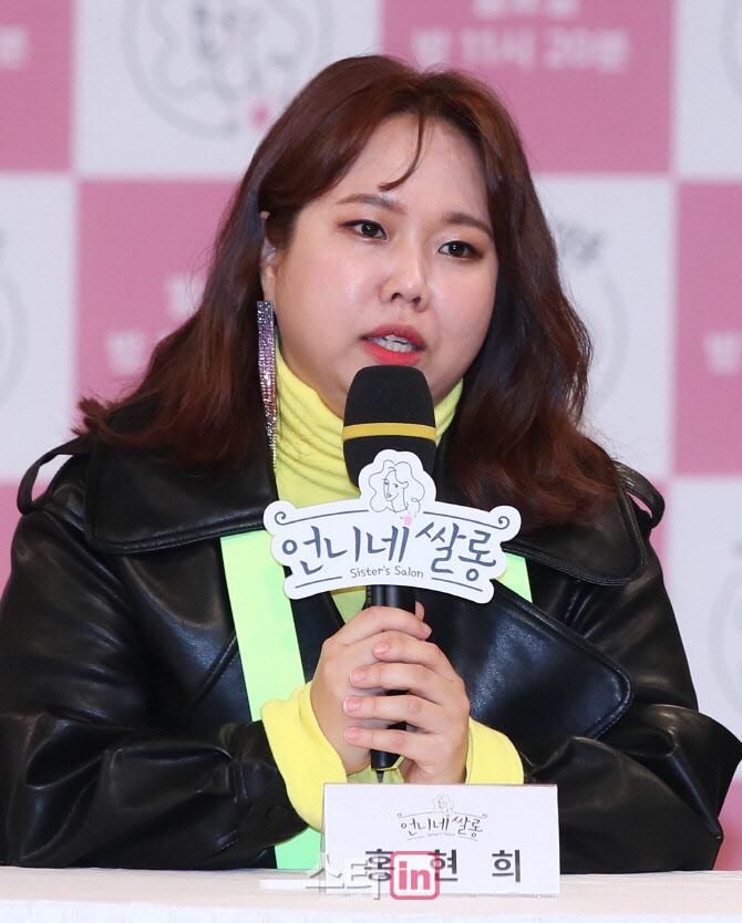 """'행복한 아내'홍현희 측 """"오늘 (11 일) 불만 제기"""" [전문]"""