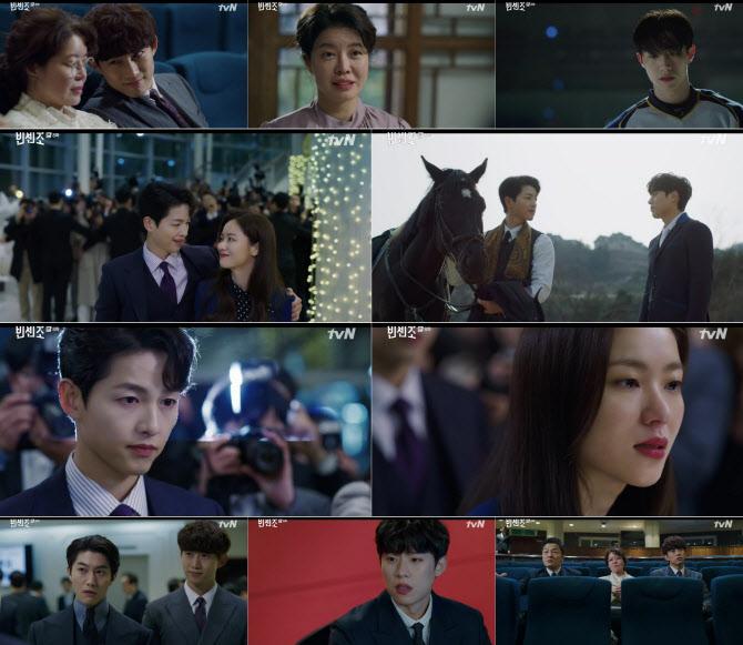 '빈센조'송중기, 옴므 치명적 작전 대성공 … 동시 13.8 % 1 위