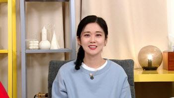 """장나라 """"가수 활동 중단한 진짜 이유는…"""""""