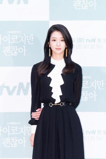 """서예지 측 '김정현 조종설' 부인 """"업계 흔한 애정싸움"""" [전문]"""