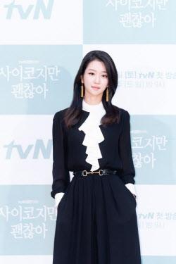 서예지, 학력 위조→통장 비밀번호 요구 '의혹 꼬리물기'