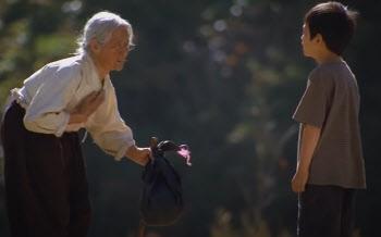 '집으로' 김을분 할머니 별세…향년 95세