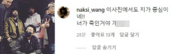 이하늘, 김창열이 쓴 '이현배 추모글'에 욕…무슨 일?