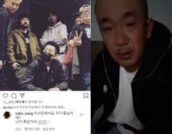 이하늘, 동생 이현배 추모한 김창열에 분노 이유 밝혀