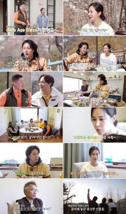 """'더 먹고 가' 권유리 """"2막 시작 무섭다…소녀시대 멤버들 큰 의지"""""""