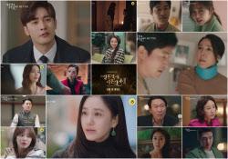 '결혼작사 이혼작곡2' 6월 첫방송…더 휘몰아칠 전개 예고