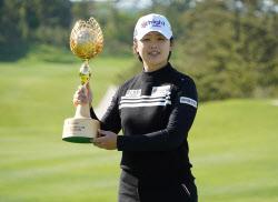 [포토]곽보미 '생애 첫 우승입니다'