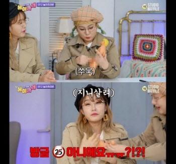 """""""'성희롱 논란' 박나래는 무죄다"""""""