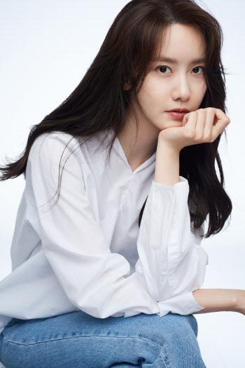 임윤아, 한국 대표 배우 200인 선정