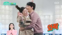 김승수, 이영자에 기습 포옹...'배대면 인사'에 화들짝