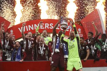 '동화는 계속된다' 레스터시티, 창단 137년 만에 첫 FA컵 우승