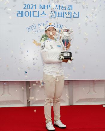 박민지 '우승 축하 꽃세레 좋아요'