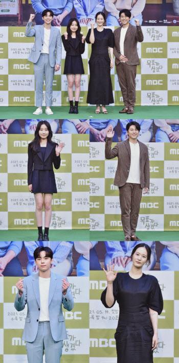 """김환희 """"스무살 첫 작품 기뻐""""…'목표가 생겼다'에 쏠리는 기대"""