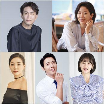 TV조선 '엉클', 오정세·전혜진·박선영·이상우·황우슬혜 출연 확정