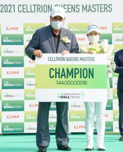[포토]박민지 '우승 상금 감사합니다'