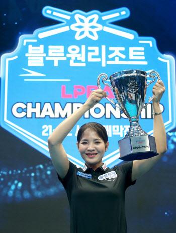 """'LPBA 챔피언' 스롱 피아비 """"내 우승이 캄보디아 사람들에 희망 되길"""""""