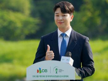 안현준 아나운서 '박민지 선수 최고네요'