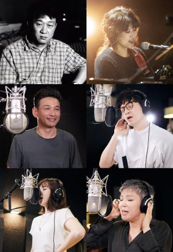 이은미·권진원·웬디 등 참여…김민기 헌정 3차 음원 발매