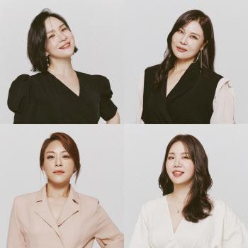 '레전드 귀환' 빅마마, '하루만 더' 음원차트 1위